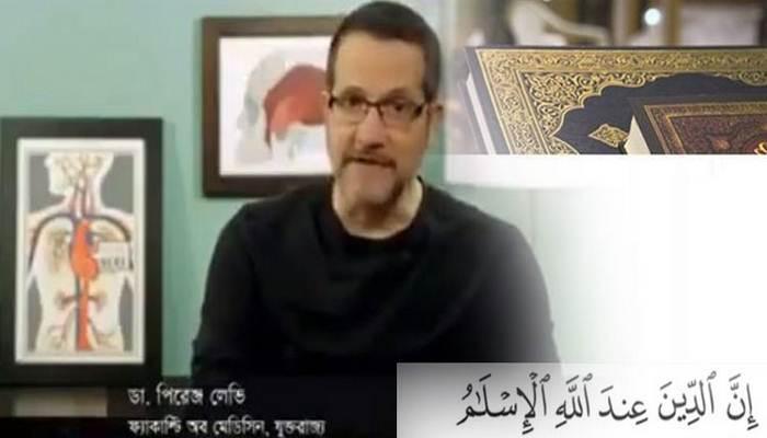 ইসলামের নির্দেশনা
